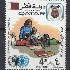 Sellos: QATAR 1972 - DÍA DE LA ONU - MNH**. Lote 270216053