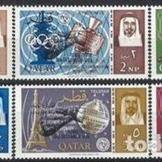 Sellos: QATAR 1966 - CITA DE LAS CÁPSULAS ESPACIALES GEMINIS-6 Y 7, SOBREIMPRESOS, S.COMPLETA - S. NUEVOS **. Lote 270216378