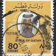 Sellos: QATAR 1979 - SHEIK KALIFA BIN AMAD AL THANI - USADO. Lote 270217533
