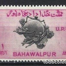 Sellos: BAHAWALPUR 1949 - 75º ANIV. DE LA UPU - MNH**. Lote 270221728