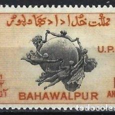 Sellos: BAHAWALPUR 1949 - 75º ANIV. DE LA UPU - MNH**. Lote 270221758
