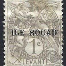 Sellos: SIRIA / ILE ROUAD / LEVANTE 1916-17 - SELLO DE FRANCIA PARA LEVANTE, SOBRECARGADO A MANO - MH*. Lote 270241543