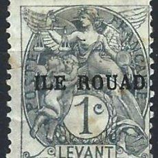 Sellos: SIRIA / ILE ROUAD / LEVANTE 1916-17 - SELLO DE FRANCIA PARA LEVANTE, SOBRECARGADO A MANO - MH*. Lote 270241668