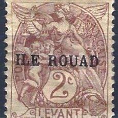 Sellos: SIRIA / ILE ROUAD / LEVANTE 1916-17 - SELLO DE FRANCIA PARA LEVANTE, SOBRECARGADO A MANO - MH*. Lote 270241883
