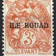 Sellos: SIRIA / ILE ROUAD / LEVANTE 1916-17 - SELLO DE FRANCIA PARA LEVANTE, SOBRECARGADO A MANO - MH*. Lote 270241943