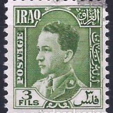 Sellos: IRAQ 1934-38 - REY GHAZI, 1912-1939 - USADO. Lote 270243573
