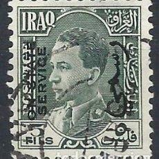Sellos: IRAQ 1934-38 - SELLO OFICIAL, REY GHAZI, 1912-1939, SOBREIMPRESO - USADO. Lote 270243983