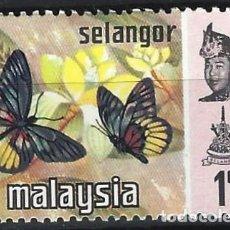 Sellos: MALASIA / SELANGOR 1971-77 - FAUNA, MARIPOSAS - MNH**. Lote 270358353