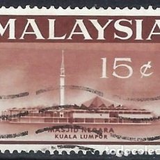 Sellos: MALASIA 1965 - INAUGURACIÓN DE LA MEZQUITA NACIONAL DE KUALA LUMPUR - USADO. Lote 270364268