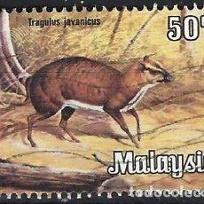 Sellos: MALASIA 1979-85 - FAUNA, CIERVO RATÓN DE JAVA - USADO. Lote 270366138