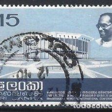 Sellos: SRY LANKA 1973 - APERTURA DEL MEMORIAL BANDARANAIKE - USADO. Lote 270376463