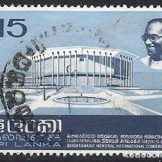 Sellos: SRY LANKA 1973 - APERTURA DEL MEMORIAL BANDARANAIKE - USADO. Lote 270376553