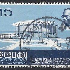 Sellos: SRY LANKA 1973 - APERTURA DEL MEMORIAL BANDARANAIKE - USADO. Lote 270376583