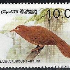 Sellos: SRY LANKA 1987 - FAUNA, AVES, TURDOIDE CINGALÉS - MNH**. Lote 271504763