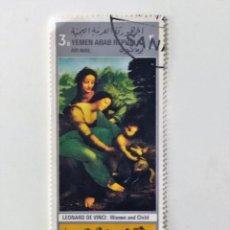Sellos: SELLO DE YEMEN 3 B - 1969 - OLIMPIADA CULTURAL MEJICO - USADOS SIN SEÑAL DE FIJASELLOS. Lote 271550728