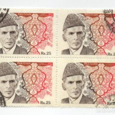 Sellos: PAKISTAN 1994 MOHAMMAD ALI JINNAH BLOQUE 4 SELLOS USADOS * LEER DESCRIPCION. Lote 271655883