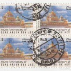 Sellos: PAKISTAN 2006 BLOQUE 4 SELLOS USADOS * LEER DESCRIPCION. Lote 271656113
