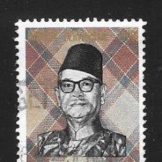 Sellos: MALAYSIA. Lote 274912793