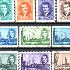Sellos: IRAN 10 SELLOS USADOS SHAH RUINAS DE PERSEPOLIS ANOS 1966. Lote 275393728