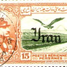 Sellos: IRAN PERSIA SELLO AEREO USADO AGUILA SHAH ANO 1935. Lote 275398143