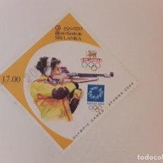 Selos: AÑO 2004 SRI LANKA SELLO USADO. Lote 275709723
