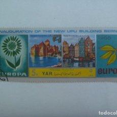 Sellos: SELLO DE YAR ( REPUBLICA ARABE UNIDA ): INAUGURACION NEW UOU BUILDING BERN 1970 .. 3,5 X 9,5 CM. Lote 276453378