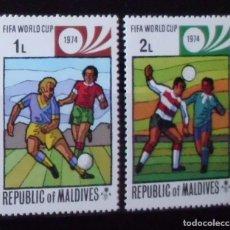 Sellos: LOTE 2 SELLOS REPUBLICA MALDIVAS FIFA WORLD CUP 1974. Lote 276468138