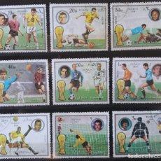 Sellos: LOTE 9 SELLOS DE FUJEIRA MUNICH 1974 (MATASELLADOS). Lote 276924788