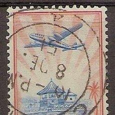 Sellos: CEILÁN 1950 - YVERT 284 USADO. Lote 277142408
