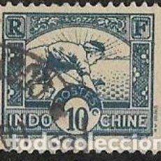 Sellos: INDOCHINA YVERT 161. Lote 277268203