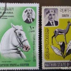 Francobolli: LOTE 2 SELLOS ARABIA SAUDI (MATASELLADOS). Lote 278367748