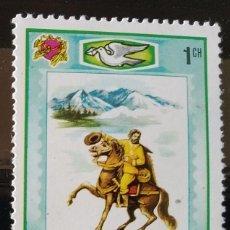 Sellos: SELLO DE BHUTAN CENTENARIO (MATASELLADO). Lote 278414648