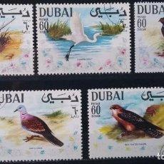 Francobolli: LOTE 5 SELLOS DUBAI AVES (MATASELLADOS). Lote 278420143