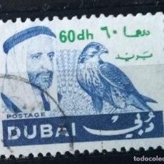 Francobolli: SELLO DE DUBAI (MATASELLADOS). Lote 278420203