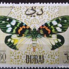 Sellos: SELLO DE DUBAI MARIPOSA (MATASELLADO). Lote 278946508