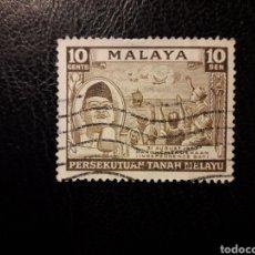 Sellos: MALASIA, FEDERACIÓN. YVERT 84 SERIE COMPLETA USADA 1957 PRÍNCIPE PRESIDENTE. PEDIDO MÍNIMO 3€. Lote 279495083