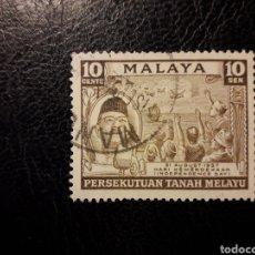 Sellos: MALASIA, FEDERACIÓN. YVERT 84 SERIE COMPLETA USADA 1957 PRÍNCIPE PRESIDENTE PEDIDO MÍNIMO 3€. Lote 279495093
