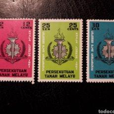 Sellos: MALASIA, FEDERACIÓN. YVERT 99/101 SERIE CTA NUEVA CON CHARNELA 1962 COMITÉ TÉCNICO PEDIDO MÍNIMO 3€. Lote 279495213