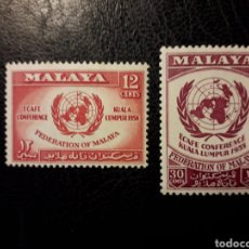 Sellos: MALASIA, FEDERACIÓN. YVERT 85/6 SERIE COMPLETA NUEVA CON CHARNELA 1958 ONU PEDIDO MÍNIMO 3€. Lote 279495258