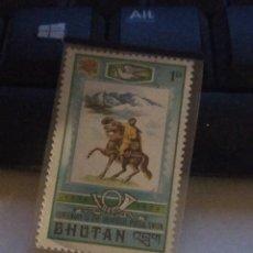 Sellos: BHUTAN. Lote 284812628