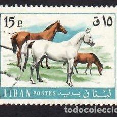 Selos: LÍBANO (1968). CABALLOS. YVERT Nº 274. USADO.. Lote 287364478