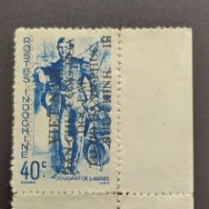 Sellos: ## INDOCHINA NUEVO 1946 RESELLADO VIETNAM ##. Lote 287787763