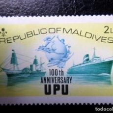 Sellos: *MALDIVAS, 1974, CENTENARIO DE LA U.P.U., YVERT 473. Lote 288105513