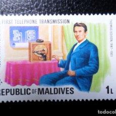 Sellos: *MALDIVAS, 1976, CENTENARIO DEL TELEFONO, YVERT 600. Lote 288105618
