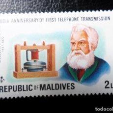 Sellos: *MALDIVAS, 1976, CENTENARIO DEL TELEFONO, YVERT 601. Lote 288105698