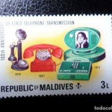 Sellos: *MALDIVAS, 1976, CENTENARIO DEL TELEFONO, YVERT 602. Lote 288105778