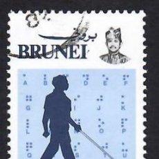 Selos: BRUNEI (1981). AÑO INTERNACIONAL DE LOS DISCAPACITADOS: INVIDENTES. YVERT Nº 275. USADO.. Lote 288176098