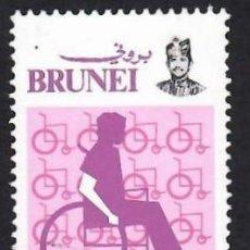 Selos: BRUNEI (1981). AÑO INTERNACIONAL DE LOS DISCAPACITADOS: SILLA DE RUEDAS. YVERT Nº 277. USADO.. Lote 288176503