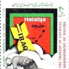 Sellos: IRAN SELLO MINT VICTIMAS DEL BOMBARDEO QUIMICO IRAQUI 1988. Lote 288296128