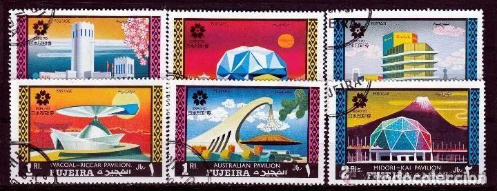 FUJEIRA 1970 SERIE: OSAKA, EXPO 70, JAPON *.MH (30-06) (Sellos - Extranjero - Asia - Otros paises)